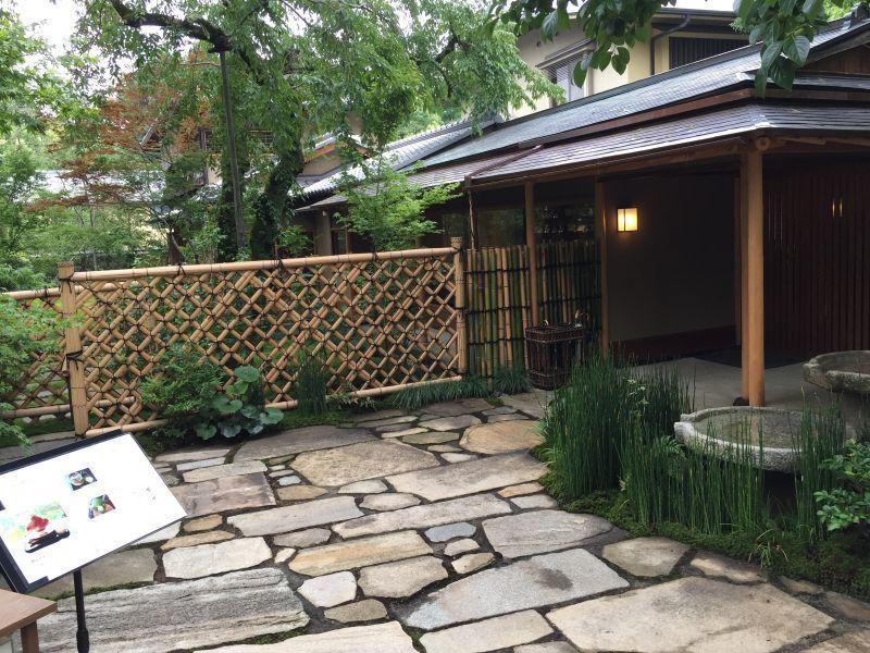 Noriko Special Uva Teaをいただけるお店をご紹介致します。