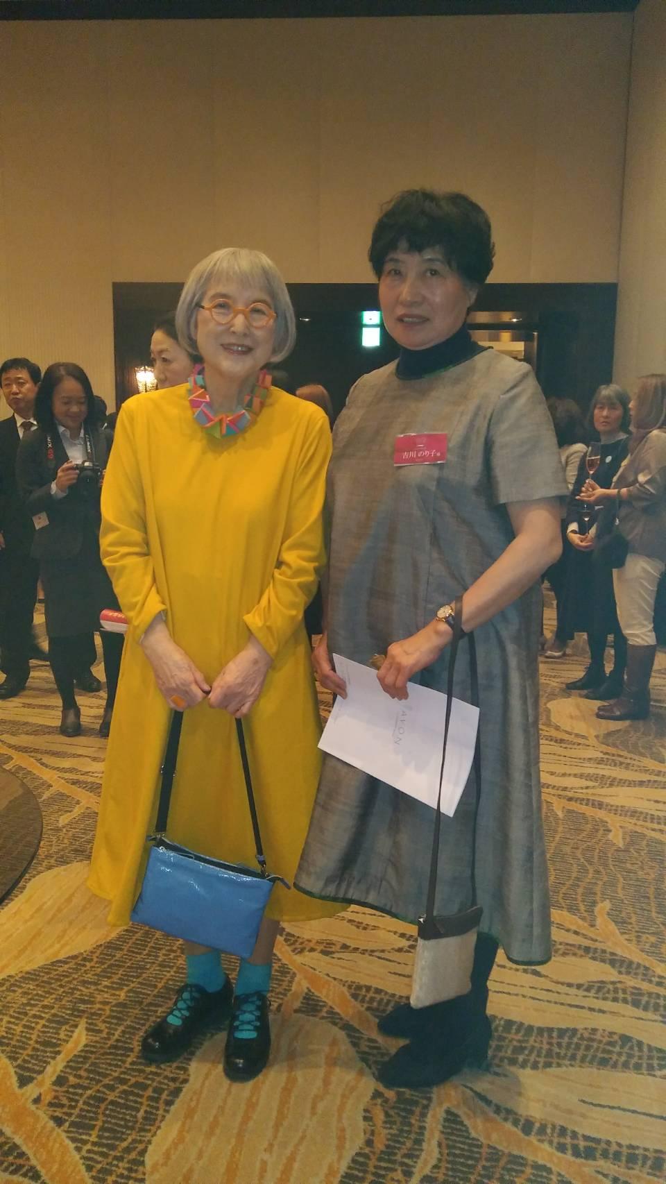 エイボン女性賞授賞式ご招待されました。